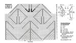 Превью 004b (700x400, 225Kb)