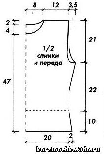 Безымянный (211x314, 28Kb)