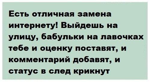 http://img1.liveinternet.ru/images/attach/c/9/105/656/105656005_large_93640856_BoLCZ8pRsuE.jpg