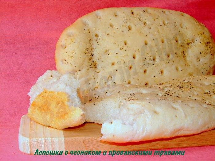 lepeshka-s-cesnokom1xzyz (700x525, 78Kb)