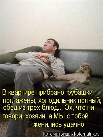 kotomatritsa_kJ (450x580, 98Kb)