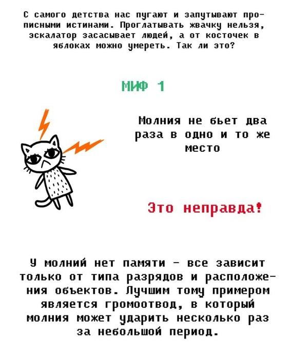1380779549_loj_01 (565x700, 132Kb)