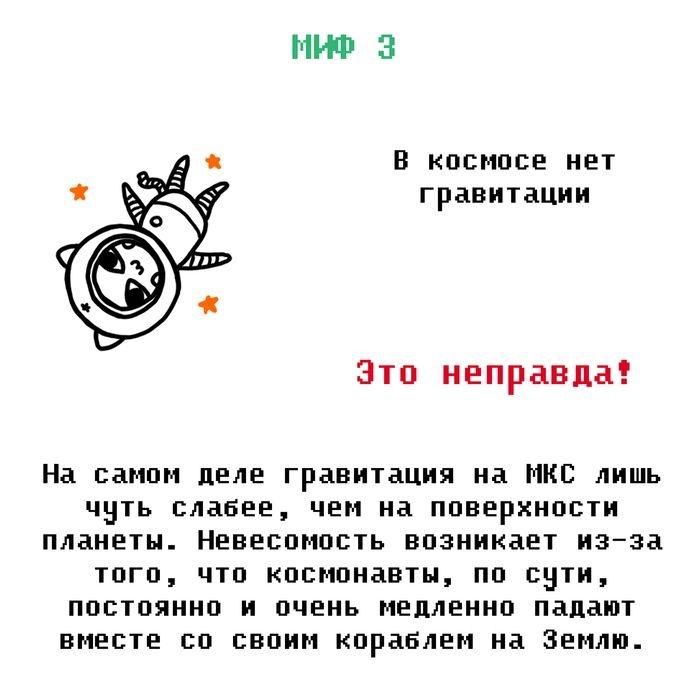 1380779579_loj_03 (700x682, 133Kb)