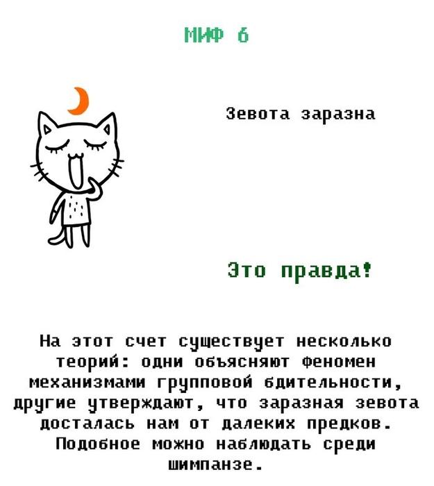1380779611_loj_06 (625x700, 113Kb)