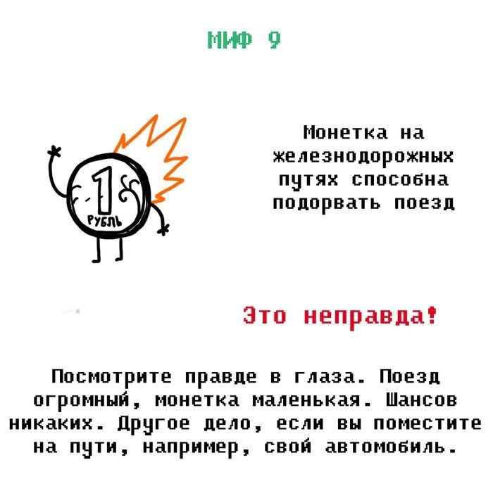 1380779652_loj_09 (700x691, 124Kb)