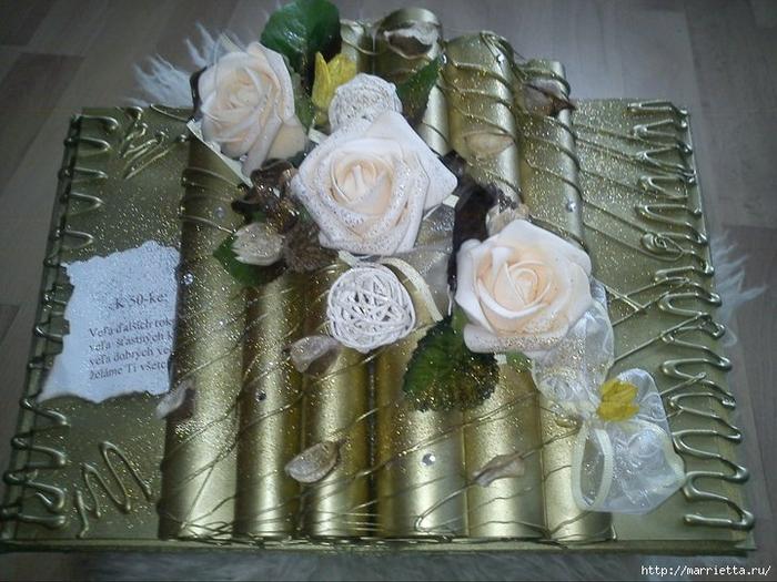 Cómo hacer un libro de decoración para un regalo.  Master Class (30) (700x525, 283Kb)