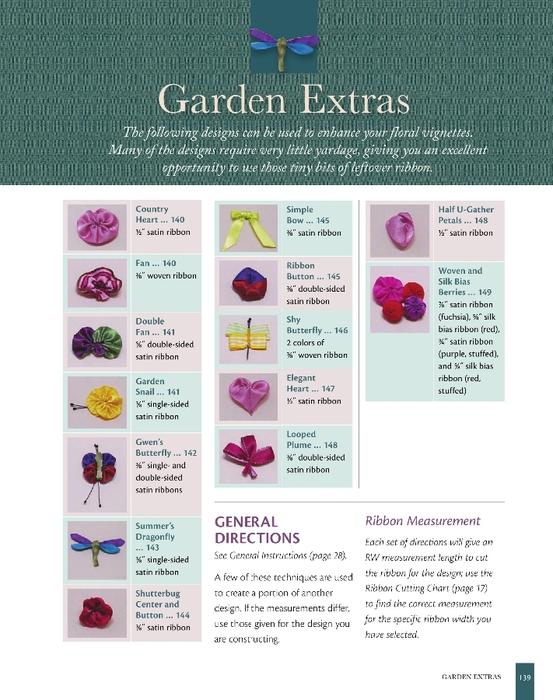 Ribbonwork Gardens_140 (553x700, 241Kb)