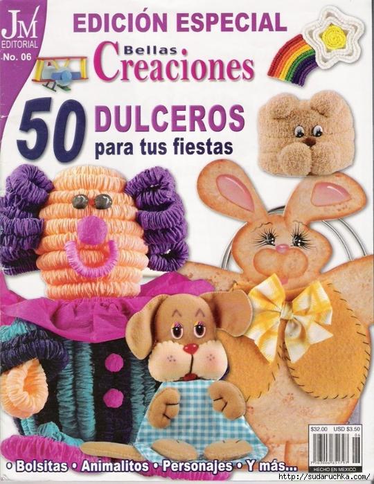Bellas Creaciones DULCEROS (540x700, 356Kb)