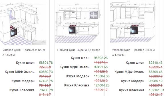 Безымянный3 (578x336, 146Kb)