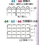 Превью 02c (447x514, 106Kb)