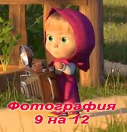 3807717_1_95_1 (250x260, 88Kb)
