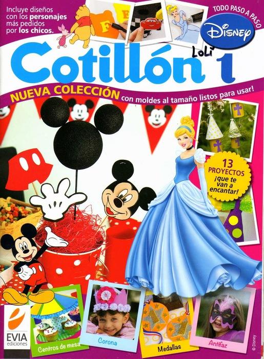 cotillon 2013 n1 001 (515x700, 170Kb)