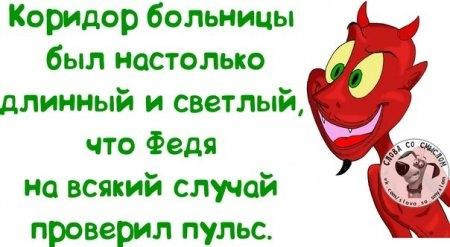1380854157_frazochki-11 (450x247, 78Kb)