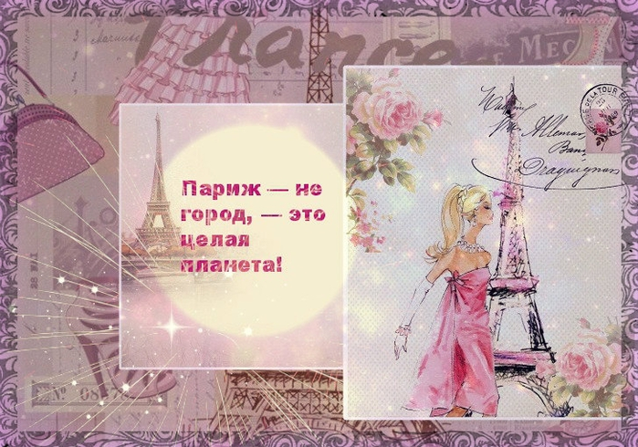 13824707_collagemixjmkjkj (700x490, 301Kb)
