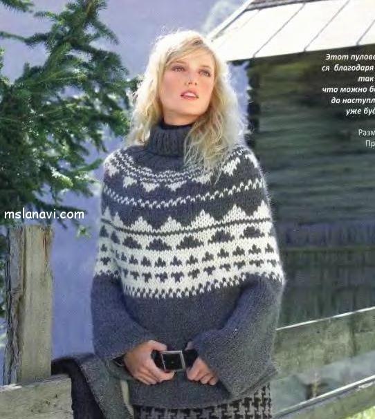 жаккардовый-пуловер (542x606, 137Kb)