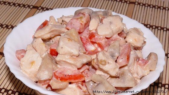salat_s_kyrinym_file_i_pomidorami (560x317, 131Kb)