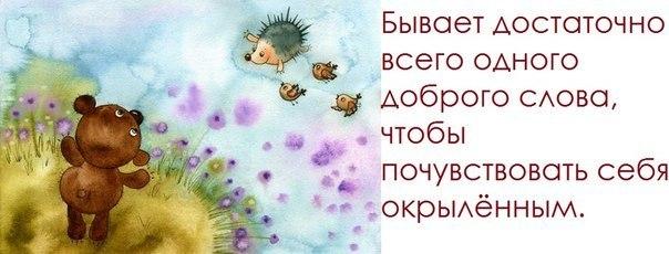 4278666_EMhMo39YDM (604x230, 39Kb)