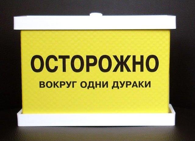 Утром в Донецке тихо, сообщения о происшествиях не поступают, - мэрия - Цензор.НЕТ 1221