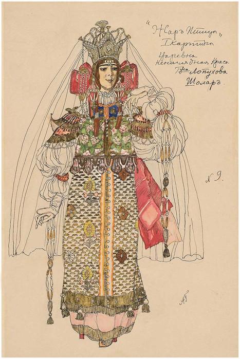 Firebird- costume design- Tsarevna the Incredible Beauty копия (467x700, 115Kb)