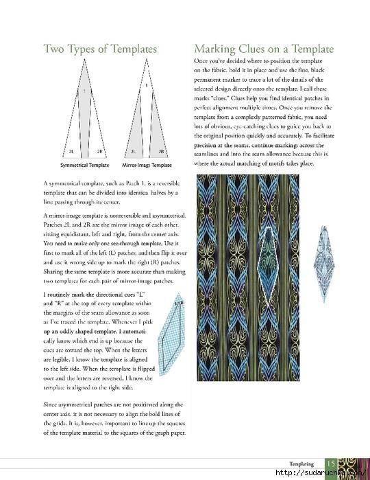 kaleidoscope_16 (540x700, 233Kb)