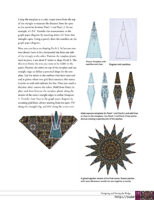 kaleidoscope_20 (540x700, 201Kb)