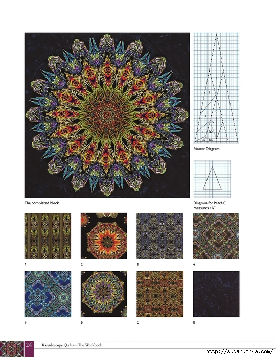 kaleidoscope_25 (540x700, 297Kb)