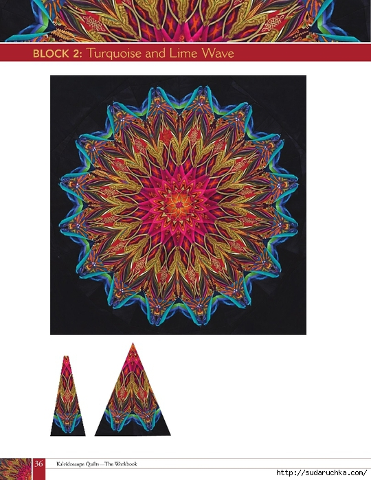 kaleidoscope_37 (540x700, 253Kb)