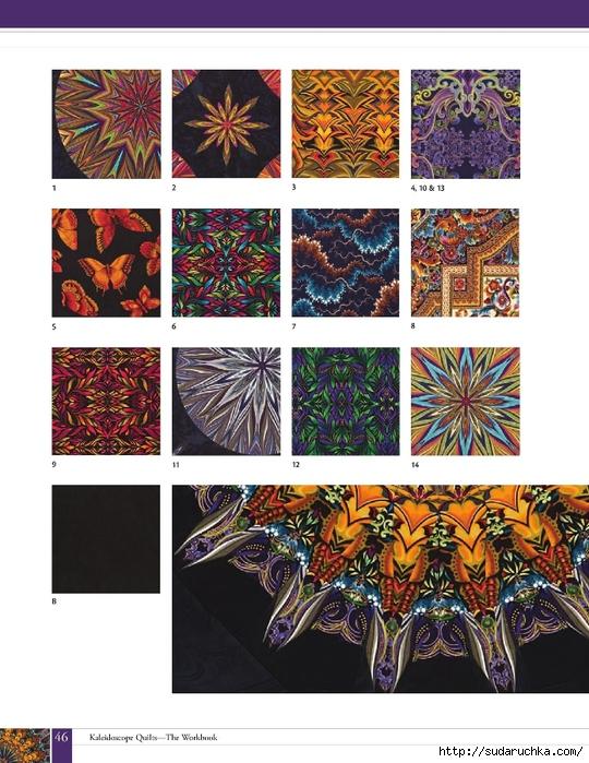 kaleidoscope_47 (540x700, 318Kb)