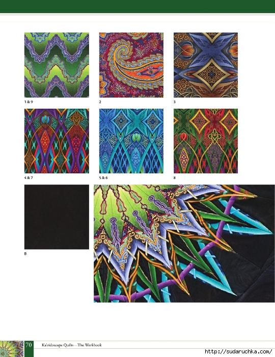 kaleidoscope_71 (540x700, 291Kb)