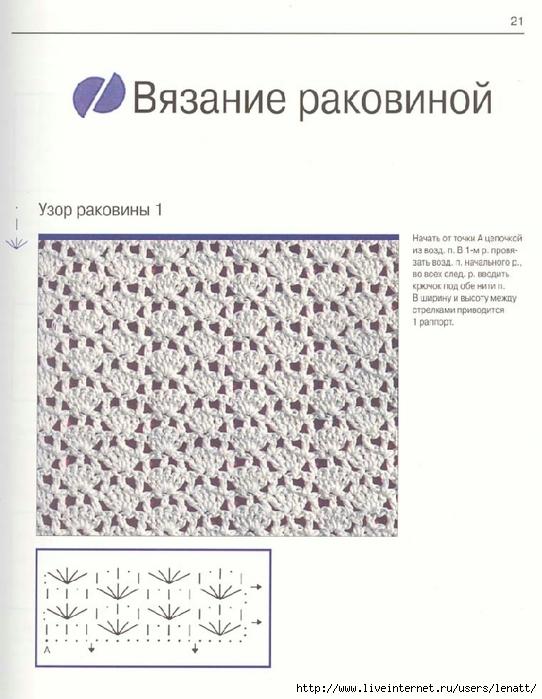 Виталий лужецкий как сделать душевой поддон из плитки