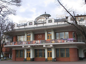 """В 1896 году в театре, располагавшемся на открытом воздухе сада  """"Эрмитаж """", впервые в Москве для широкой публики..."""