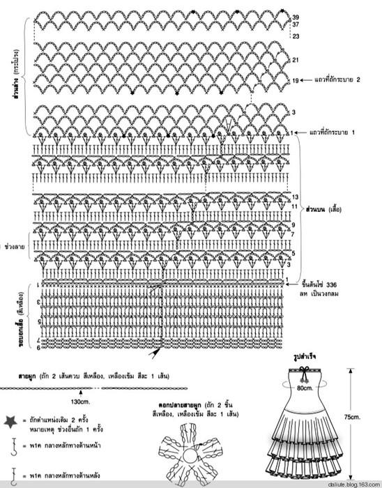 crochetemodan0228 (548x700, 268Kb)