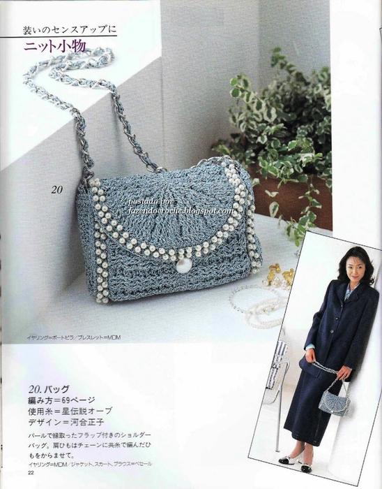 Красивые вязаные сумки и схемы
