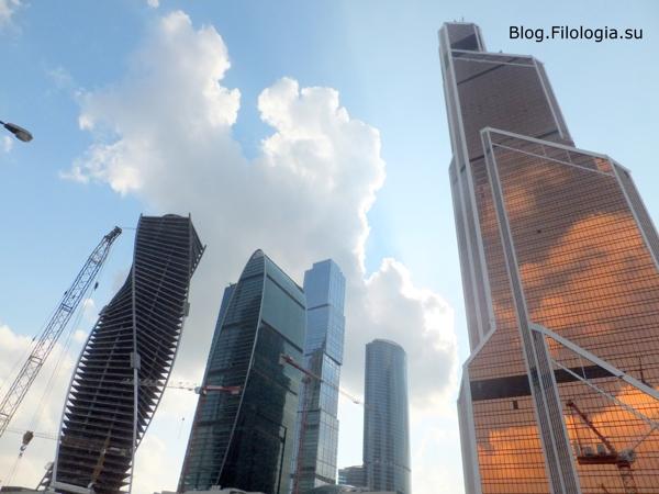 Строящиеся небоскребы в Москва-Сити. Фото. 2013/3241858_sky2 (600x450, 161Kb)