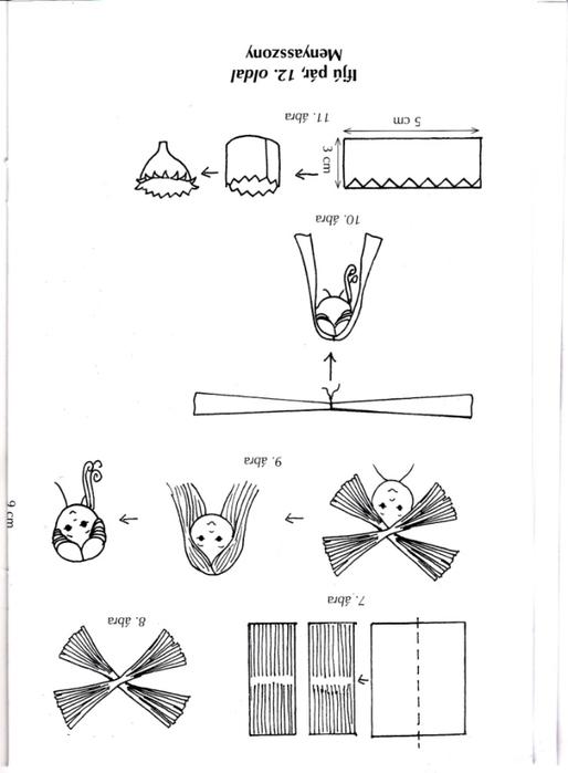 Поделки из креп-бумаги (60) (514x700, 94Kb)