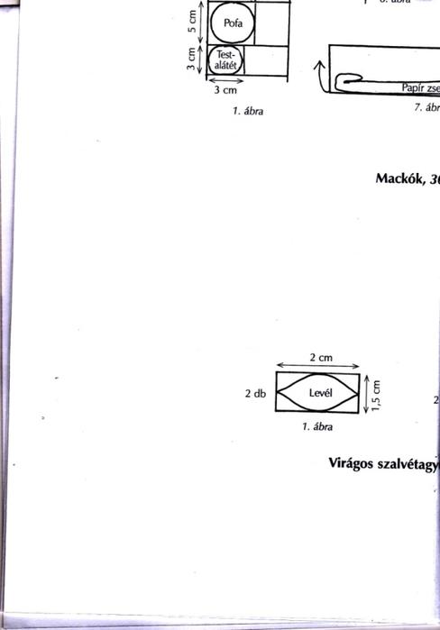 Поделки из креп-бумаги (64) (488x700, 57Kb)