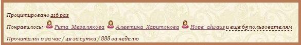 23F2 (585x88, 24Kb)