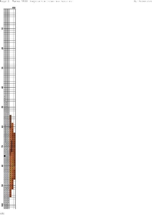 СО-1128 «Домовой-покровитель до-003 (494x700, 34Kb)