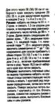 Превью 01b (366x700, 164Kb)