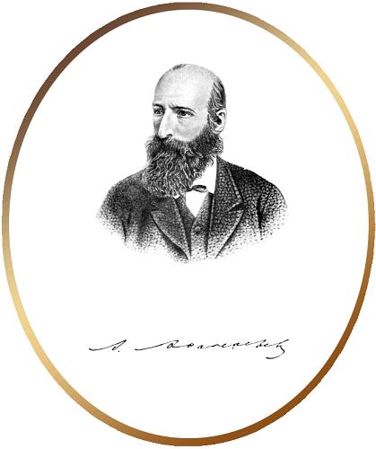 афанасьев (419x500, 86Kb)
