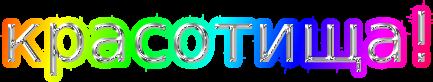 cooltext1221237030 (433x82, 34Kb)
