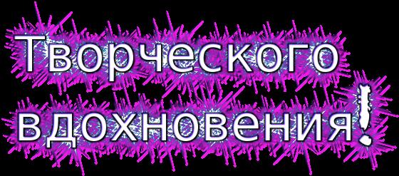 cooltext1221240563 (560x247, 223Kb)
