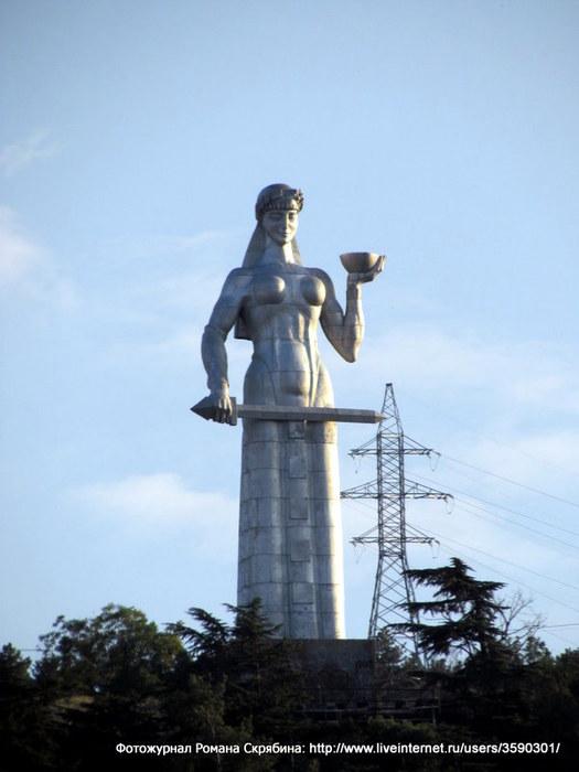 1. ма грузии-001 (525x700, 58Kb)