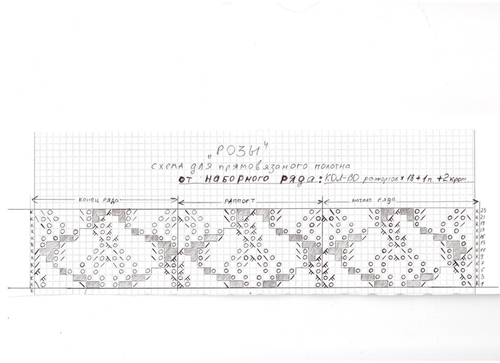 0_ccf23_9cc9e7b8_XXXL (700x509, 172Kb)