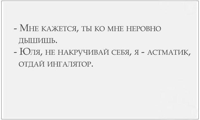 podborkz (700x420, 20Kb)