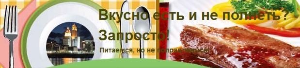 Безымян0000ы0ный (619x140, 50Kb)