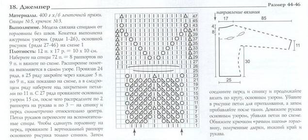 Безымянный1 (635x288, 216Kb)