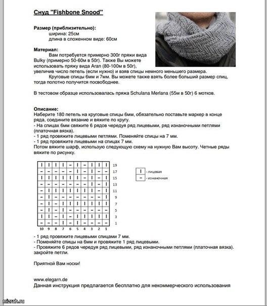 dxZhLf0skNg (528x604, 65Kb)