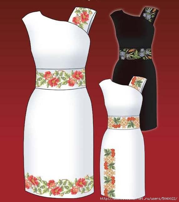 Вышивка На Платье Крестиком 37
