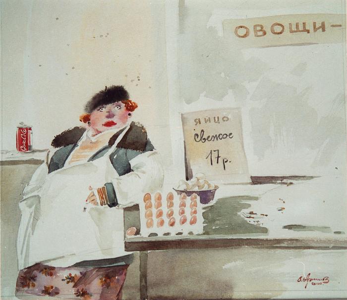 http://img1.liveinternet.ru/images/attach/c/9/105/830/105830413_12.jpg